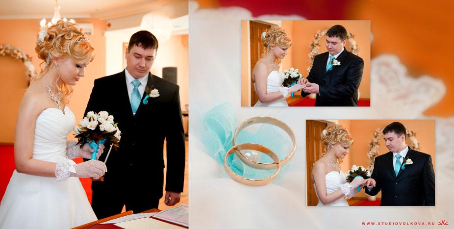 Свадьба Антона и Анны09_030312