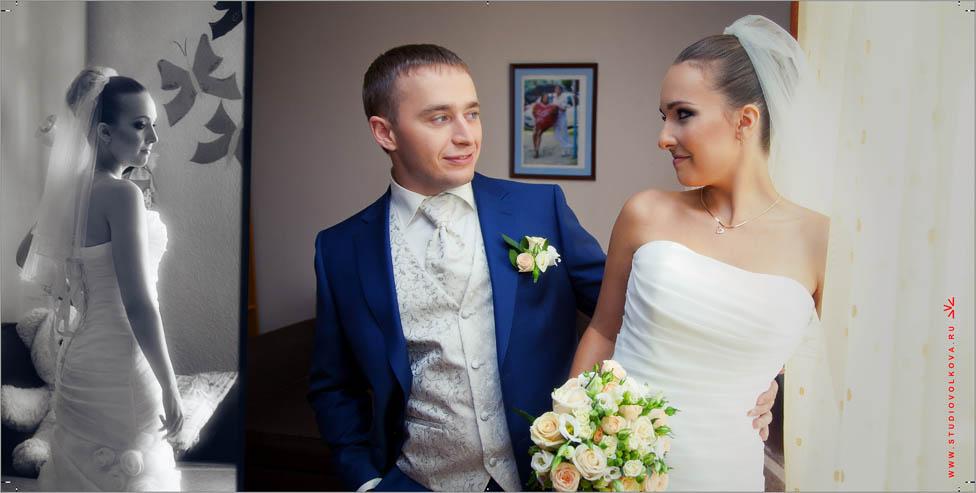 Свадьба Андрея и Ирины02_20х40
