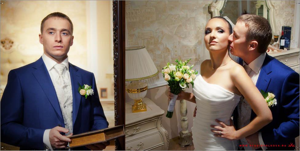 Свадьба Андрея и Ирины14_20х40
