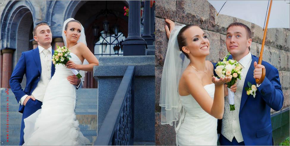 Свадьба Андрея и Ирины22_20х40