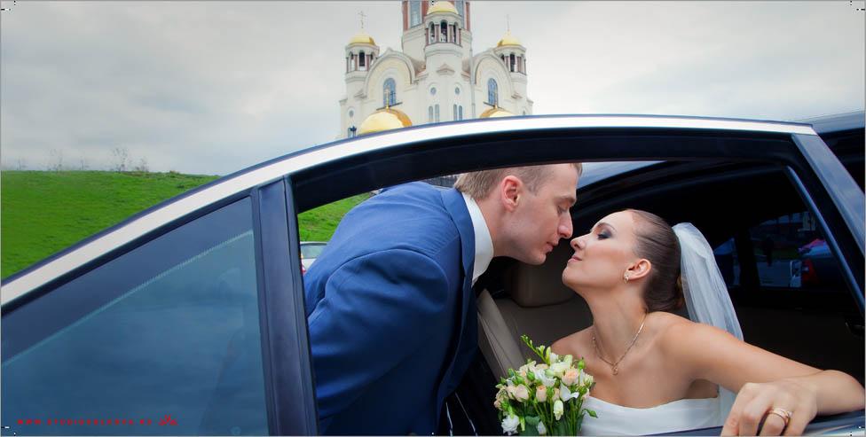 Свадьба Андрея и Ирины25_20х40