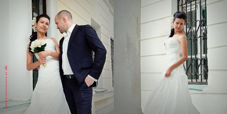 Свадьба Марины и Дмитрия20_140712