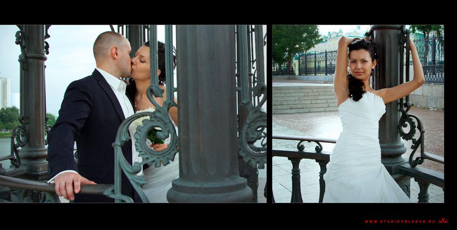 Свадьба Марины и Дмитрия28_140712