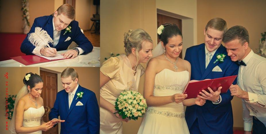 Свадьба Александра и Татьяны14_030813