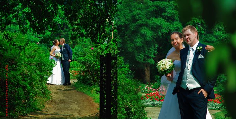 Свадьба Александра и Татьяны17_030813