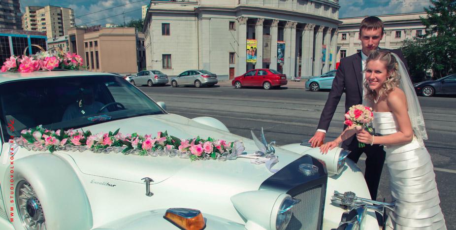 Свадьба Татьяна и Глеб30_050713