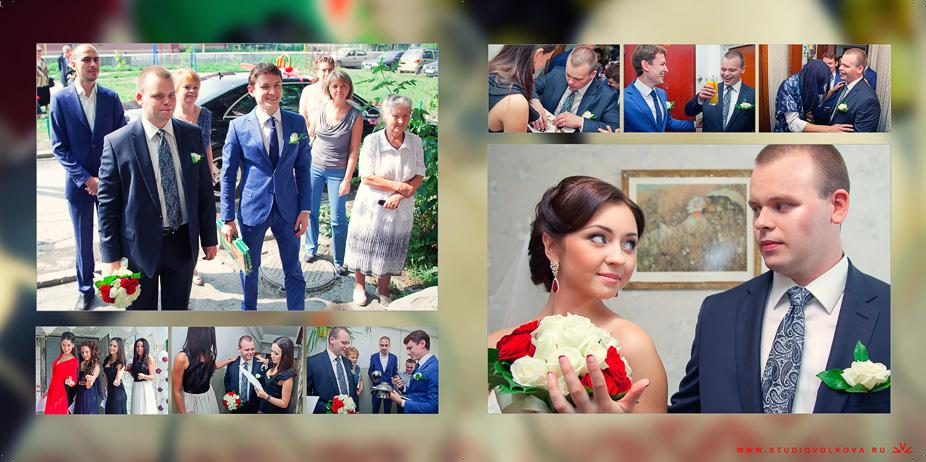 Свадьба Андрея и Марии09_160813