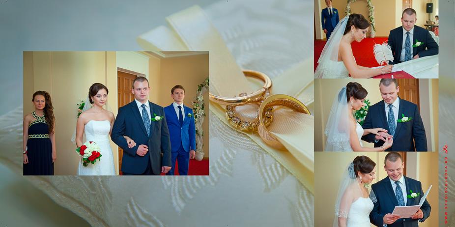 Свадьба Андрея и Марии10_160813