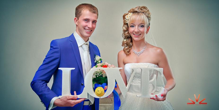 Свадьба Кристины и Максима01_310713