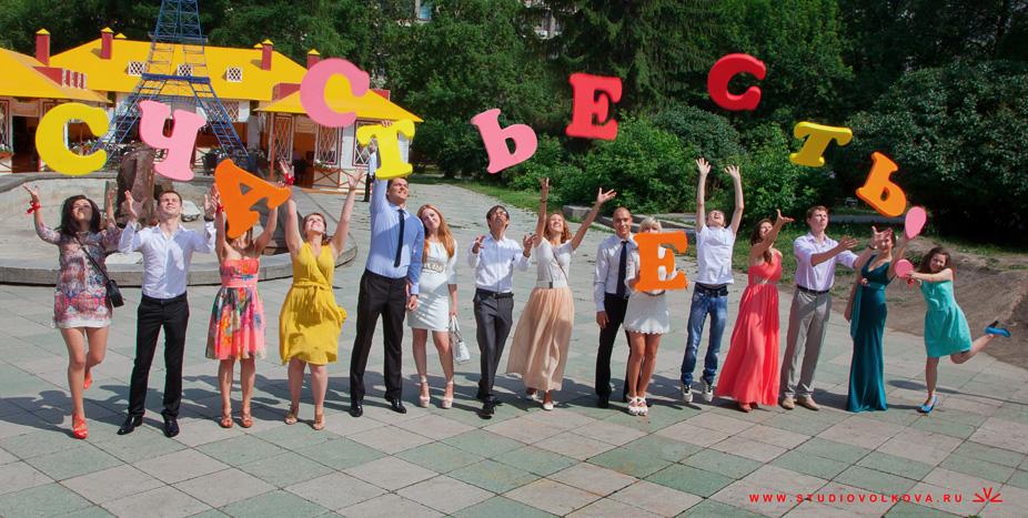 Свадьба Кристины и Максима35_310713